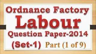 Ordnance Factory Labour Question Paper Group C 2014