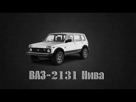 "МОДЫ SPINIRES ВАЗ-2131 Нива+Карта ""Порт""."