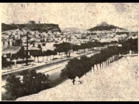 Περιστέρης-Το σερβικάκι