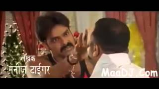 Veer Balwan Pawan Singh Upcoming Bhojpuri Movie 2013 HD