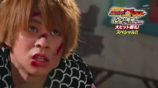 getlinkyoutube.com-Kamen Rider Ghost- The 100 Eyecons and Ghost's Fated Moment PREVIEW 6 (English Subs)