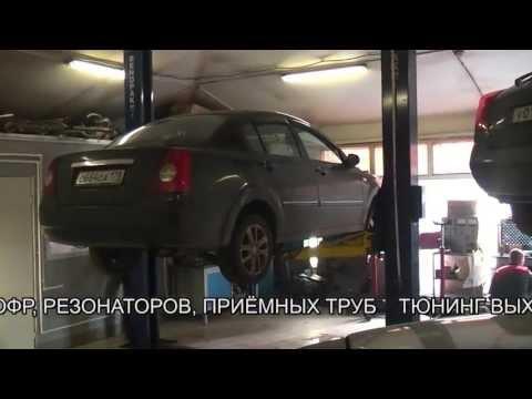 Замена катализатора на авто Vortex. Замена катализатора в СПБ.