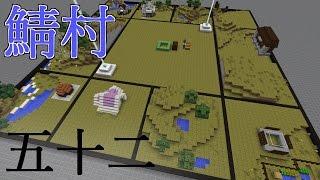 Minecraft まぐにぃさんのサーバーでマルチ!五十二回目【じーじ初登場】