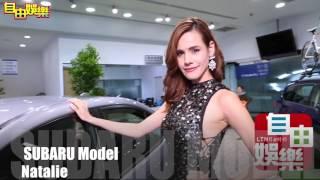 getlinkyoutube.com-2016世界新車大展SUBARU Model車模預拍會