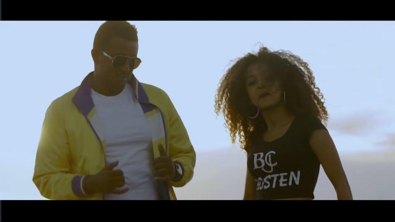 Jada King (Ande Eyeta) New Ethiopian Music 2019(Official Video)
