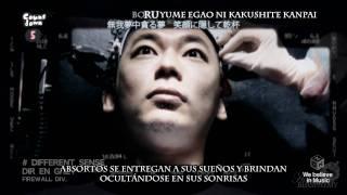 getlinkyoutube.com-「H&B」 DIR EN GREY - DIFFERENT SENSE HD (Sub Esp + Karaoke)