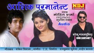 getlinkyoutube.com-Tu Aandi Jaandi Rahya Kar | New DJ Love Song Audio 2015 | Aashiq Permanent | NDJ MUSIC