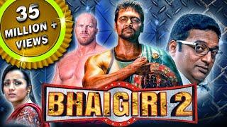 Bhaigiri 2 (Bhooloham) 2018 Hindi Dubbed Full Movie | Jayam Ravi, Trisha, Prakash Raj