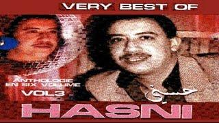 getlinkyoutube.com-► ღ♥ღ AHZAN CHEB HASNI - ALBUM SOUVENIR ( CHOFI OMRI CHA SRA ) ღ♥ღ