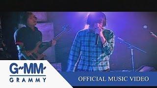 getlinkyoutube.com-ปล่อยฉัน - Retrospect【OFFICIAL MV】