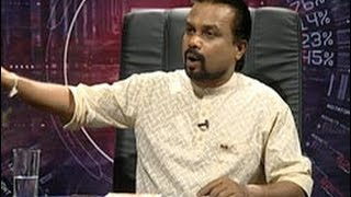 Govt. has the power to postpone the election - Wimal