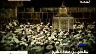 getlinkyoutube.com-نادر جدا الشيخ محمد بن عثيمين امام الحرم