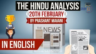 English 20 February 2018- The Hindu Editorial News Paper Analysis- [UPSC/SSC/IBPS] Current affairs