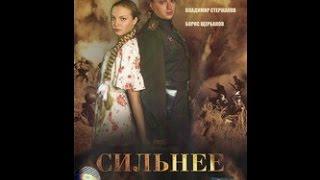 getlinkyoutube.com-Јачи од ватре (01 епизода ) -  руска серија са преводом ( 2007)