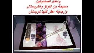 getlinkyoutube.com-كارت زفاف كريمة الشيخ محمد بن راشد آل مكتوم