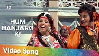 getlinkyoutube.com-Hum Banjaro Ki (HD) - Dharam Veer - Jeetendra - Dharmendra - Neetu Singh - Zeenat Aman - Filmigaane