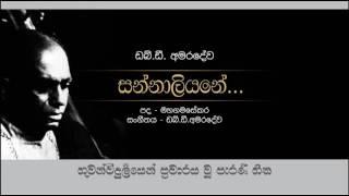Sannaliyane, W D Amaradewa, Old Radio Songs
