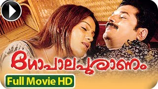 getlinkyoutube.com-Malayalam Full Movie New Releases Gopalapuranam | Watch Malayalam Full Movie Online