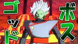 getlinkyoutube.com-【ゴッドボス:合体ザマスに挑戦】スーパードラゴンボールヒーローズ 1弾【ZAMAS FUSION】【Super Dragonball Heroese】