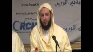حكم المعازف الشيخ سعيد الكملي