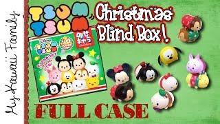 getlinkyoutube.com-Disney Tsum Tsum Christmas Squishies Blind Boxes! With Mickey, Minnie & Pooh!
