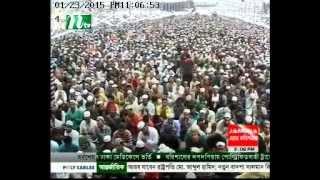 getlinkyoutube.com-Kutubbagh Darbar Sharif - URS 2015 - NTV News