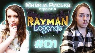 getlinkyoutube.com-Мия, Рисси и [Rayman Legends] - Гонки кудУсек! [Прохождение]