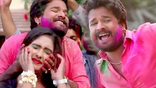 Superhit होली गीत 2017 - Ritesh Pandey - फार दS चोली - Pichkari Ke Puja - Bhojpuri Holi Songs