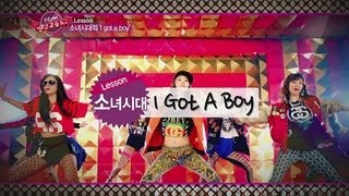 getlinkyoutube.com-Gangnam Dance School - I got a boy Dance, 강남 feel