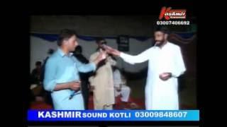 getlinkyoutube.com-Ch Mukhtar & Hafiz Shabir Part9 (Dadyal Tharaa)