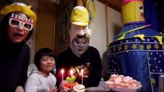 getlinkyoutube.com-Cumpleanos de mi hijo Mexicano Japones