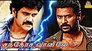 getlinkyoutube.com-Tamil New Release 2015 Full Movie Sandosha Vaaniley  Nagarjun, Prabhu Deva