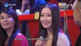 getlinkyoutube.com-舒畅_中国梦想秀_第五季_2013/04/29