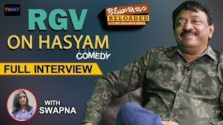 Ram Gopal Varma on Hasyam (Comedy) | RGV Exclusive Interview | Ramuism Reloaded | TVNXT Hotshot