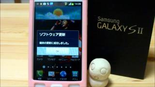 getlinkyoutube.com-SC-02C  4.0アップデート   ICS