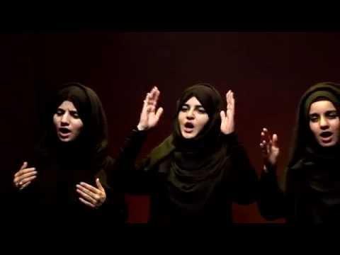 We Are The Shia of Ali- Hashim Sisters English Titile Noha 2014 New- Muharram 1436 with lyrics