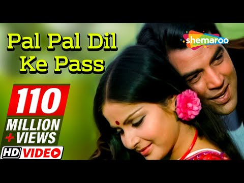 Blackmail - Pal Pal Dil Ke Paas Tum Rehti Ho - Kishore Kumar