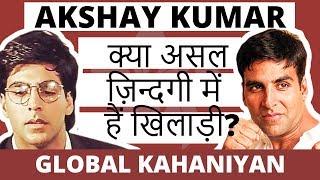 Akshay kumar biography | Padman full movie songs trailer review | Sonam Kapoor, Radhika Apte 2017