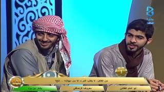 getlinkyoutube.com-مجموعة عبدالكريم الحربي -مسابقة زد رصيدك- اليوم24