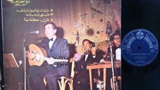 getlinkyoutube.com-فريد الأطرش  اول همسة  حفلة رائعة كاملة Farid El Atrash  Awel Hamsa