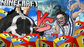 getlinkyoutube.com-애플님 터트리기![ 원피스 럭키블럭 헝거게임 쿠마 VS Mr.3 #미스테리 ] 마인크래프트 Minecraft LuckyBlock One Piece HungerGame [369랑께]