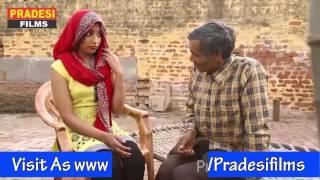 ठरकी ससुर   Tharki Sasur   Comedy Video Films   Hindi Komedy Movies In PradesiFilms