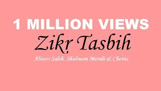 getlinkyoutube.com-Zikar Tasbih - Shabnam Merali & Chorus