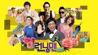 getlinkyoutube.com-running man subtitle indonesia ep 293