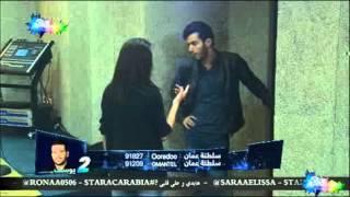 getlinkyoutube.com-شاهد مقلب محمد س في سهيلة الذي هز الاكاديمية 2015