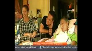 getlinkyoutube.com-พลังอบอุ่นหล่อเลี้ยงครอบครัว สีหนุ่มเชิญยิ้ม