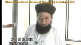 Imam Shah Ahmad Noorani MNA Explaining the meaning of Jihad and suicide Bombing