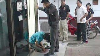 getlinkyoutube.com-จับลูกนายตำรวจค้ายาบ้า  พ่อน้ำตาคลอ  ทำไป ทำไมลูก