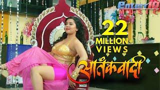 उड़ा ला दिल के तोता -  Full Song - Aatankwadi - Hit Bhojpuri Song 2017