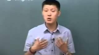 getlinkyoutube.com-袁腾飞讲太平天国  附:正体&简体字幕